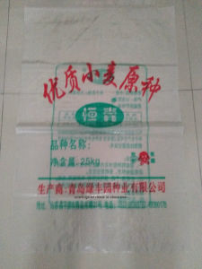 High Quality Transparent Plastic Packaging PP Woven Bag for Seed pictures & photos