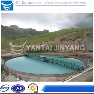 Efficient Thickener for Slurry Concentrate/Slurry Dewatering