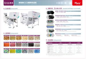 High Quality CCD Belt Color Sorter Machine From Hongshi Group China pictures & photos