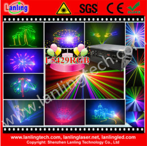 Outdoor Laser Logo Animation Lighting pictures & photos