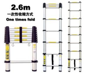 Telescopic Ladder - 2.6m -EN131/SGS, GS/TUV, PAHS, REACH, BSCI