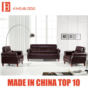 Hotel Furniture and Office Custom Sectional Office Leather Sofa