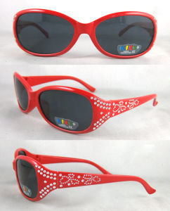 Kids Sunglasses (K-1466)