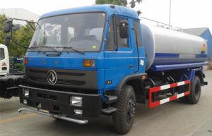 5db5ce0377 China 4 2 Mini Water Tanker Truck for Sale EQ5118 - China Water ...