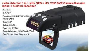 Portable Car Black Box, Radar Detector 3 in 1 with GPS+HD720p DVR Camera  Russian Menu+Build-in G-Sensor