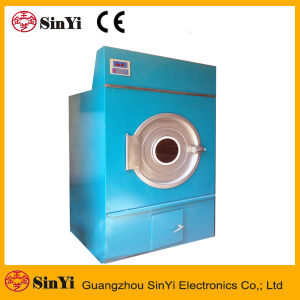(HG) Automatic Hotel Laundry Industrial Washing Equipment Clothes Drying Tumble