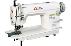 Sewing Machine with Cutter (LD5200)