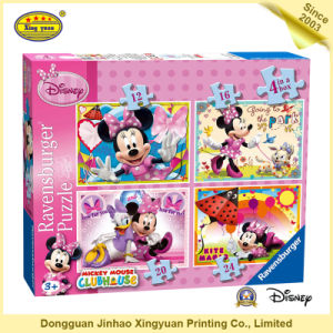 Custom Special Kids′ Jigsaw Puzzles Game (JHXY-JP0006)