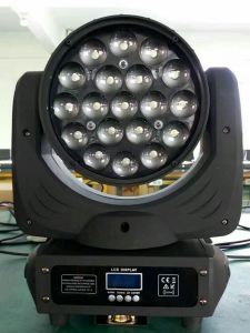 Good Quality 19PCS Big Eye Stage Lighting