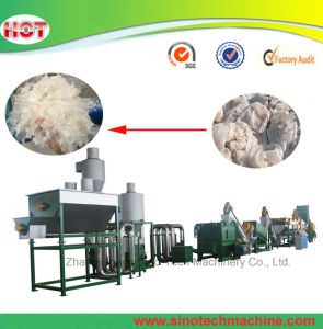 PP/PE Plastic Recycling Granulator/ Recycling Machine Manufactory pictures & photos