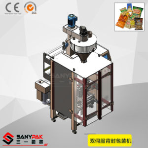 Automatic Big Volume Two Servo Pillow Pack Vertical Form Fill Seal Machine