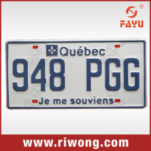 Car License Plates / Car License Plate Frames pictures & photos