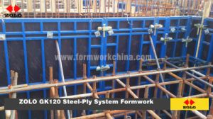 China Steel Formwork For Column, Steel Formwork For Column
