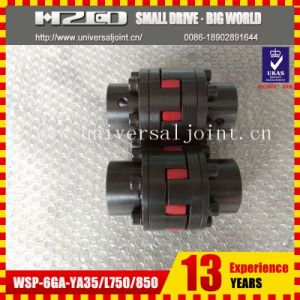 Hzcd Hz-Sf Double Flange Star Flexible Ball Joint