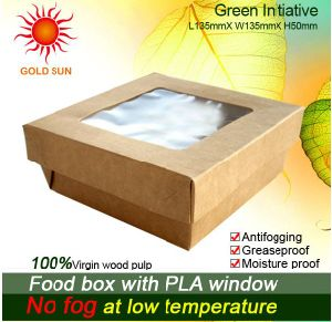 100% Wood Pulp Customizable Packaging Box pictures & photos