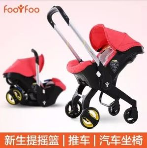 China 3 In1 Baby Car Seat Stroller, Legs Retractable, Sit N Stroll ...