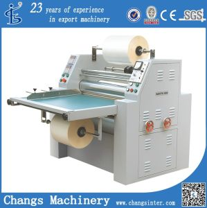 Kdfm-1200 Semi-Automatic Paper Laminating Machine pictures & photos
