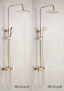 Building Material Bath Mixer Shower Set With Sus Bar