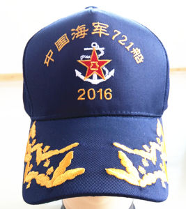 High Quality Custom Tide Embroidered Fashion Sport Cap pictures & photos