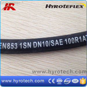 Hyraulic Hose SAE100 R1at From Rubber Hose Manufacturer pictures & photos