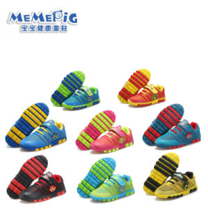 Meme Pig Children′s Shoes, Comfortable and Breathable, Prevent Slippery Wear-Resisting, to Send Their Children′s First Choice