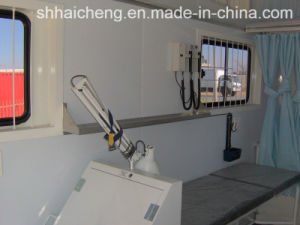 Modified Container Clinic/Mobile Clinic/Prefabricated Clinic (shs-mc-clinic001) pictures & photos