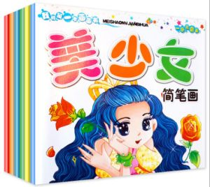 Children Book Hard Cover Printing Offset Printing