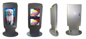 26inch Floor Standing LCD Media Player (SY-026)