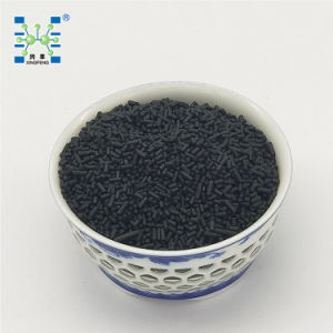 Cms Carbon Molecular Sieve Nitrogen Generation pictures & photos