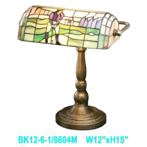 Tiffany Table Lamp (BK12-6-1-8604M)