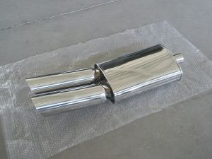 Muffler for Modification