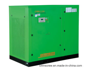 Micro Oil Screw Air Compressor (CMN110A)
