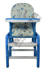 Luxurious Baby High Chair, for Kids Sitting and Eating