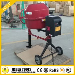 High Quality Small Cement Mixer