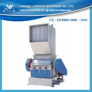 Swp Series Plastic Crusher with New Condition and China Best Services pictures & photos