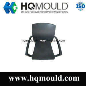 Customized Plastic Chair Back Injection Mould pictures & photos