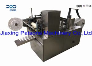 China Supplier Automatic Cosmetic Cotton Pads Making Machine pictures & photos