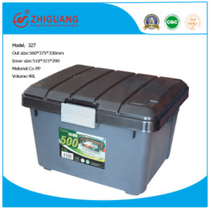 560*375*330mm Plastic Toolbox pictures & photos