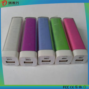 Hot Selling Lipstick Power Bank 2200mAh