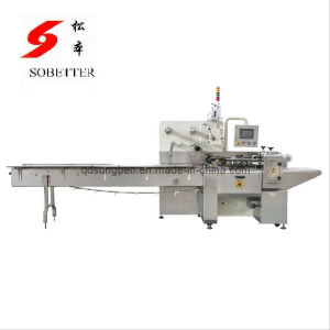 Stainless Flow Packaging Machine (Stainless SF-C) pictures & photos