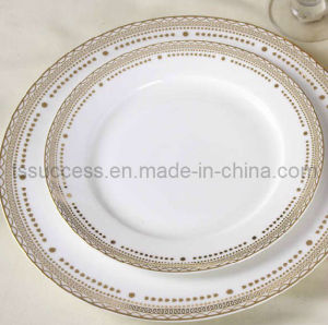 Chinaware New Design 2PC Set
