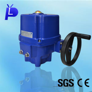 Part Turn Valve Electric Actuator (QH5)
