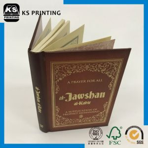 High Quality Leather PU Cover Manufacturer Factory Jewish Bible Book