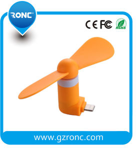 Wholesale Portable Mini USB Fan USB Fan for iPhone pictures & photos