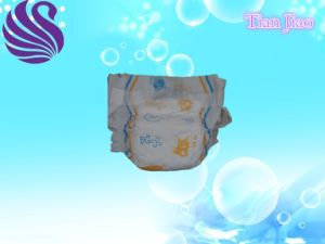 Magic Tape Cloth Like Cheap Baby Diaper pictures & photos