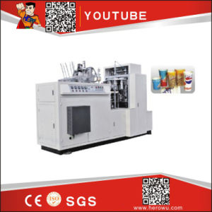 Zt-12 Paper Cup Making Machine with Handle Applicator pictures & photos