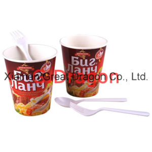 Single-Wrapped Treated Paper Noodle Cup (NPC-1205)