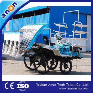 China Rice Transplanter, Rice Transplanter Manufacturers, Suppliers on planters sunflower seeds, planters nutmobile, planters honey roasted, planters logo, planters potato chips, planters pecans, planters guy, planters mixed nuts, planters walnuts, planters cashews, planters brittle nut medley, planters holiday pack, planters crackers, planters peanutbutter, planters candy, planters almonds, planters sunflower kernels, planters holiday collection, planters nut man, planters nut bar,