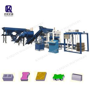 China Foam Concrete Mixer, Foam Concrete Mixer Manufacturers