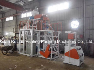 Rotary Die Head PP Film Blowing Machine pictures & photos